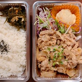 豚肉料理の定番と言えば「生姜焼き」当店オリジナルの味付けで仕上げてみました!